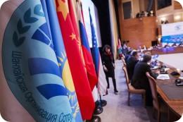 Страны ШОС на саммите наметили дальнейшие направления развития организации