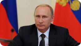 Путин призвал крупный бизнес России подготовить предложения по партнерству ЕАЭС, ШОС и АСЕАН