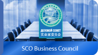 SCO Business Council