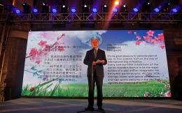 В Пекине состоялся прием, посвященный празднику Навруз,