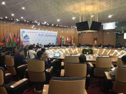 VI Международный деловой форум «Московский бизнес-диалог ШОС»